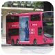 PJ5774 @ 681 由 GR6291 於 民祥街左轉香港站巴士總站梯(香港站入站梯)拍攝