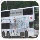 KR1731 @ 215X 由 GR6291 於 廣田巴士總站出站右轉碧雲道梯(廣田出碧雲道梯)拍攝