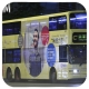 HZ2031 @ E22A 由 7OM 於 寶邑路與唐俊街交界東行梯(將軍澳地鐵站路口梯)拍攝