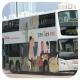 PJ4660 @ 5 由 Kasuga Yui 於 太子道東與亞皆老街交界梯(啟德梯)拍攝