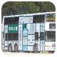 HM4161 @ 273D 由 水彩畫家 於 新運路左轉掃管埔路支路梯(北區公園南門梯)拍攝