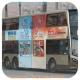 TC6787 @ 5P 由 KE8466 於 尖沙咀碼頭巴士總站入站位面向文化中心梯(尖碼入站梯)拍攝