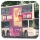 KR2394 @ 44M 由 電 子 油 針 於 禾塘咀街面向葵涌街坊褔利會梯(葵涌街坊褔利會梯)拍攝