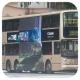 KS7537 @ 85B 由 7537 於 聯合道面對九龍塘電話機房梯(九龍塘電話機房梯)拍攝