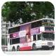 HU7874 @ 85M 由 LB9087 於 利安邨巴士總站通道左轉錦英路梯(利安出站梯)拍攝