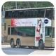 KR4210 @ 15X 由 Fai0502 於 廣田巴士總站出站右轉碧雲道梯(廣田出碧雲道梯)拍攝