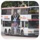 HR1507 @ 44M 由 肥Tim 於 禾塘咀街面向葵涌街坊褔利會梯(葵涌街坊褔利會梯)拍攝