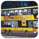 PX3555 @ 681 由 猛獅. 於 恆康街l北行面向耀安邨分站梯(耀安邨分站梯)拍攝