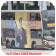 SJ6462 @ 934 由 hr9234 於 西區海底隧道九龍出口近收費廣場梯(西隧收費廣場梯)拍攝