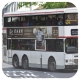 JC3845 @ 96R 由 豬柳蛋漢堡好鬼正~ 於 龍蟠街左轉入鑽石山鐵路站巴士總站梯(入鑽地巴士總站梯)拍攝