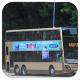 TE2908 @ 290 由 JN_RV2511 於 寶林路康盛花園分站出站梯(康盛花園分站梯)拍攝