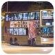 JF8398 @ 235 由 KM 於 石排街南行面向豐蔭樓入站梯(豐蔭樓入站梯)拍攝