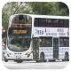 SL8260 @ 264R 由 顯田村必需按鐘下車 於 南運路右轉大埔墟火車站廣場門(大埔墟火車站門)拍攝