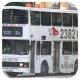 FY8389 @ 33A 由 kn7143 於 海泓道右轉入柏景灣巴士總站門(入柏景灣巴士總站門)拍攝