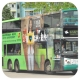 HV8318 @ 702 由 程 於 南昌站巴士總站左轉入中間坑位(南昌入站梯)拍攝