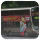 PH4712 @ 680 由 FY 8389 於 錦英路近富寶花園梯(富寶花園梯)拍攝