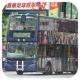 MV9453 @ 2 由 LF6005 於 彌敦道面向眾坊街公園門(加士居道門)拍攝