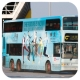 HW2791 @ E22P 由 ♛♛ ` I FLY ⑤⑤①②™ . ✈✈ 於 機場博覽館巴士總站面向航展道梯(博覽館E22系梯)拍攝