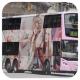 MM3454 @ 281A 由 海星 於 汝州街右轉界限街梯(汝州街梯)拍攝