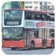 LB9812 @ 81 由 hBx219xFz 於 佐敦渡華路巴士總站出站門(佐渡出站門)拍攝