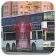 HR1507 @ 63X 由 肥Tim 於 田心路巴士總站梯(田心路巴士總站梯)拍攝