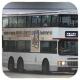FT5712 @ 72A 由 白賴仁 於 大圍鐵路站巴士總站面向46S總站梯(46S總站梯)拍攝