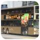 JN912 @ 48X 由 GK2508~FY6264 於 和宜合道南行面對鄧肇堅男女童軍中心梯 (鄧肇堅男女童軍中心梯)拍攝
