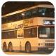 FS9649 @ 234B 由 FY 8389 於 荃灣西站巴士總站停站坑梯(荃灣西站停站坑梯)拍攝
