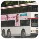 GU9067 @ 29M 由 老闆 於 利安道左轉入順利巴士總站梯(順利巴士總站梯)拍攝