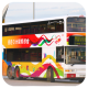 HT5826 @ E22 由 ♛♛ ` I FLY ⑤⑤①②™ . ✈✈ 於 機場博覽館巴士總站面向博覽館梯(博覽館E11梯)拍攝