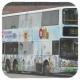 KS7360 @ 81C 由 Dennis34 於 紅磡鐵路站 81C 巴士總站梯(紅火81C坑梯)拍攝