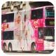 JC3907 @ 904 由 LY 6508 於 長沙灣道與黃竹街交界面向協群樓東行梯(楓樹街球場電話亭梯)拍攝