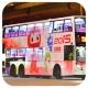 ST8444 @ 249X 由 ♬★邊緣中的邊緣人★♬ 於 青衣鐵路站巴士總站落客站梯(青機落客站梯)拍攝