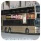 JU2223 @ 5P 由 KE8466 於 尖沙咀碼頭巴士總站入站位面向文化中心梯(尖碼入站梯)拍攝