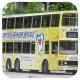 EC8129 @ 36A 由 白賴仁 於 深水埗東京街總站出站面對東京街西梯(東京街出站梯)拍攝
