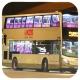 RT4699 @ 68A 由 小雲 於 青衣鐵路站巴士總站落客站梯(青機落客站梯)拍攝