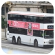 GS227 @ 43A 由 GZ9426 於 葵涌道面向葵昌中心梯(葵涌道行人天橋)拍攝