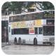GW4537 @ 2E 由 九龍灣廠兩軸車仔 於 白田巴士總站出坑梯(白田出坑梯)拍攝