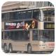KS6592 @ 63X 由 白賴仁 於 長沙灣道與大南西街交界西行面向恩福中心梯(恩福中心梯)拍攝