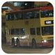 GA5311 @ 16 由 GR6291 於 觀塘道東行坪石邨分站梯(坪石邨分站梯)拍攝