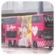 NA8906 @ 848 由 GZ.GY. 於 沙田馬場巴士總站入坑梯(馬場入坑梯)拍攝
