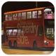 PX8835 @ 93A 由 NE 714 於 觀塘碼頭巴士總站坑尾梯(觀塘碼頭坑尾梯)拍攝