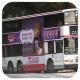 HU7874 @ 85M 由 Manhei 於 錦英路左轉錦英苑巴士總站梯(入錦英梯)拍攝