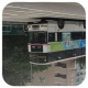 HT2351 @ 23M 由 HL8927 於 順利邨道面向安頌樓梯(安頌樓梯)拍攝