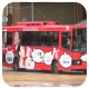 GF8477 @ 234X 由 HT 1532 於 葵涌道通道面向美孚鐵路站A出口梯(美孚鐵路站A出口梯)拍攝