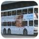FZ8258 @ 80 由 GK2508~FY6264 於 觀塘碼頭巴士總站坑尾梯(觀塘碼頭坑尾梯)拍攝