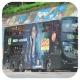 PH6346 @ 13D 由 . 女巴迷 於 秀明道與曉光街交界南行燈口前梯(秀茂坪壁畫梯)拍攝