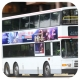 GG9302 @ 59A 由 湯馬仕 於 葵涌道通道面向美孚鐵路站A出口梯(美孚鐵路站A出口梯)拍攝