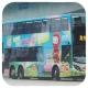 SH1334 @ 68E 由 AndyNX3426 於 青衣鐵路站巴士總站落客站梯(青機落客站梯)拍攝