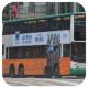 JE1684 @ 2 由 NE 714 於 金鐘道右轉德輔道中背向前立法會梯(立法會梯)拍攝